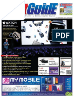 Netguide Vol (3) , Issue (53)