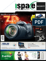 TechSpace [Vol 3, Issue 25]