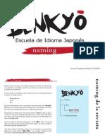 Naming Benkyô v2