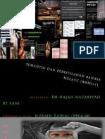 Presentation Print