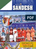 yog sandesh sep-2014-eng