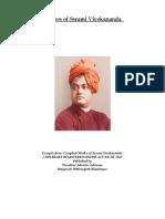 Lectures of Swami Vivekananda