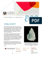 Dinithi Volume 2 Issue III