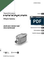 Sony Handycam DCR-HC17E