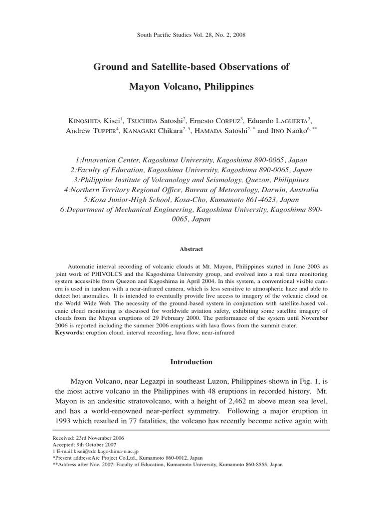 Espantos de agosto gabriel garcia marquez analysis essay