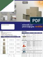 EDS Sunrise Leaflet