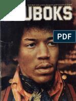 Dzuboks No 017 1975