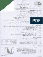 exam_reg1