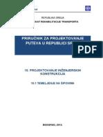 SRDM10-1-temeljenje-na-sipovima(120430-srb-konacna)