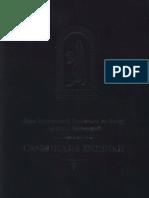 Славянская Хроника (Германские Славяне).