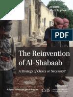 Al Shabaab 1