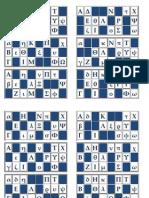 106293808 Bingo Del Alfabeto Griego Cartones
