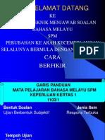 Seminar Spm 1
