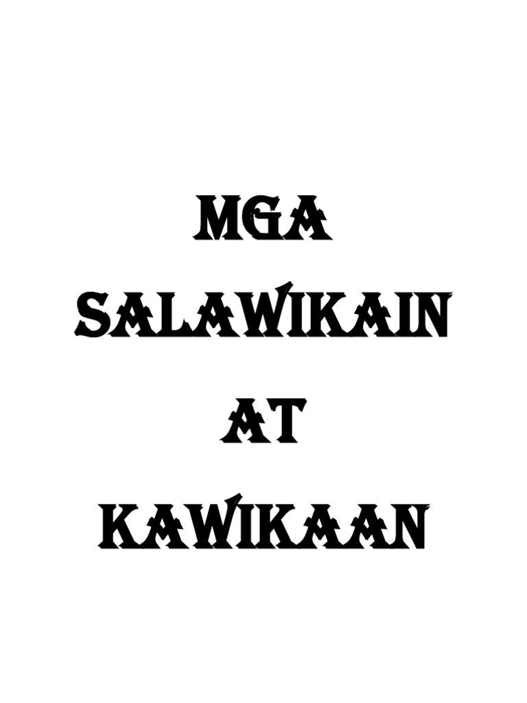 ano ang kahulugan ng nasa diyos ang awa nasa tao ang gawa Nasa diyos ang awa, nasa tao ang gawa this season, may that positive change  we all aspire for begin and take root from within each of us -- for ourselves, our.