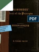 Maimonides-Book of the precepts hebrew-english.pdf