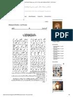 Masnavi Rumi Poetry (مثنوی مولانا جلال الدین رومی)_ (Masnavi Book 1_ 01) Proem