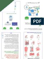 refugee tenancy trainingkit Persian