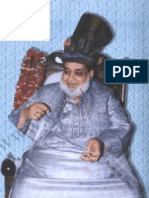 Fezan e Sultan Ul Arfeen