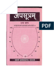 Japa Sutram - Sw. Pratyagatmananda Saraswati 1