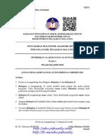 [Edu.joshuatly.com]Trial SBP SPM 2012 Pendidikan Al-Quran Dan Al-Sunnah [AC257EF3] (1)