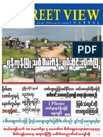 The Street View Journal Vol-3,Issue-37