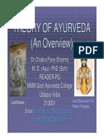 Ayurveda, Explanations