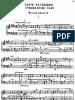 Bartok Nine Little Pieces