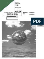 Daikin User Manual FTKD35D