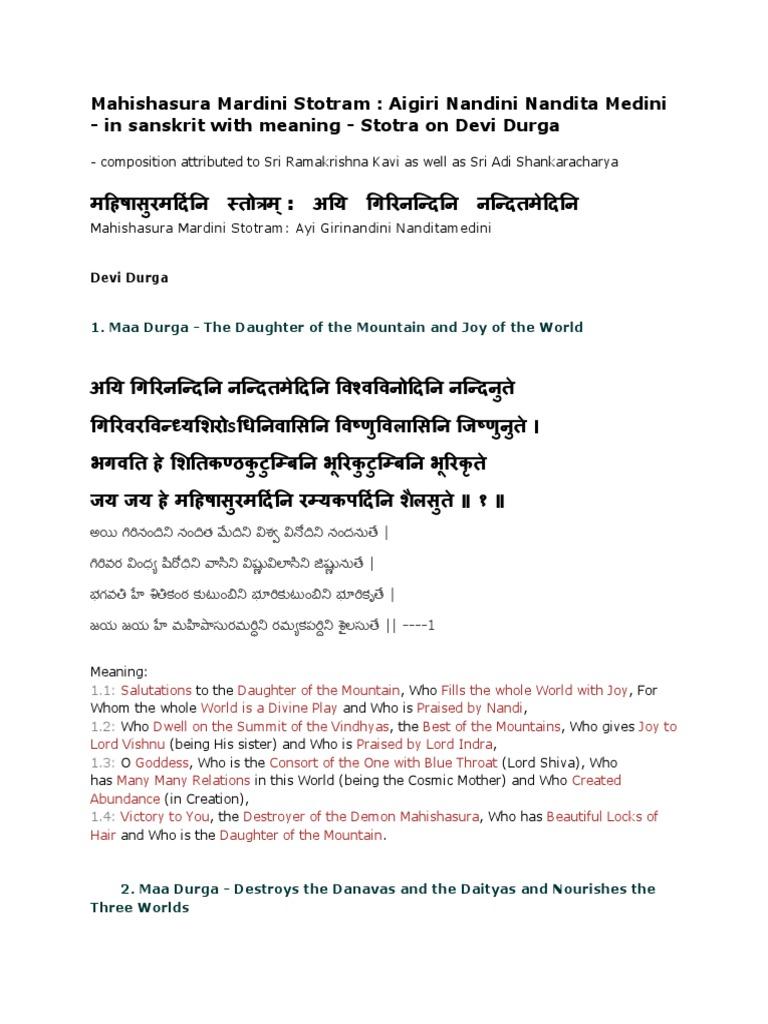 Ayigiri Nandini Telugu Pdf