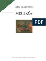 Dafny_Gainnitsopulos_Mistikos