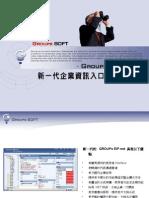 GROUPs EIP.net簡介