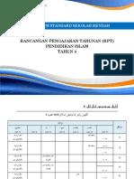 Rancangan Pengajaran Tahunan Pendidikan Islam Tahun 4