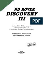 3964_info.pdf