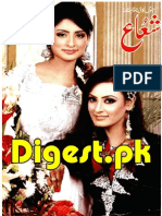shuaa Digest October 2014