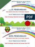 sijil 3k
