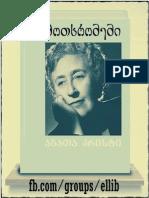 Agatha Kristi