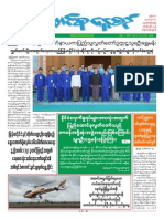 Union Daily 1-10-2014