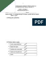 Pksr1 MT Th 2 Paper1