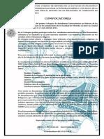 Convocatoria ICEUHR (2)