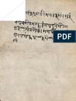Sharada Loose Folios