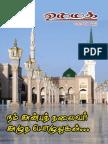 Ummath-Apr-June-2011
