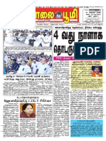 Maalai Boomi 30th September 2014