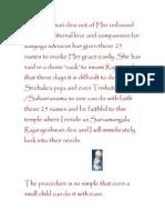 25 Names of Shri Rajarajeshwari