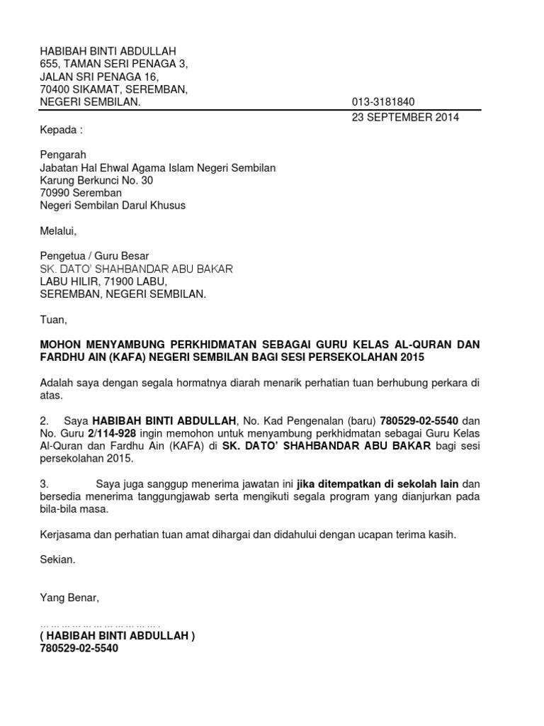 Contoh Surat Sambung Kontrak By Ibnuzahari87