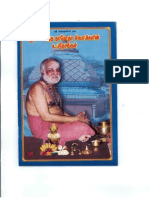 Angarai Periyava Shloka Book