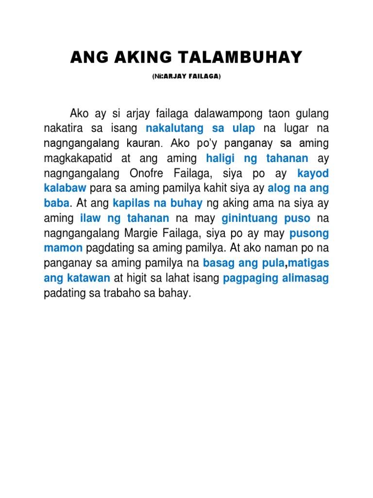 wordplay: Ang Aking Talambuhay
