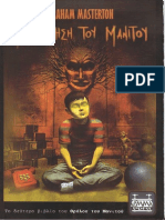 Graham Masterton-Η Εκδίκηση Τού Μανιτού