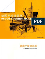 Architectural Sketching And Rendering Pdf