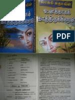 Manimala Novels Pdf