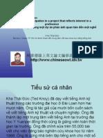 Vietnam 6.3